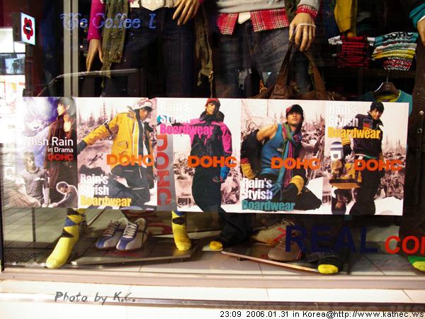 明洞/DOHC店門口的Rain海報5張