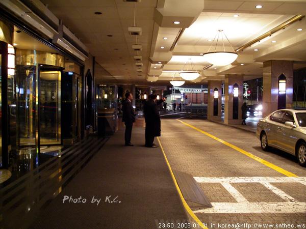 首爾廣場/首爾廣場飯店
