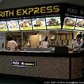 BERITH EXPRESS