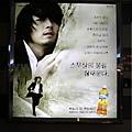 玄彬-燈箱廣告