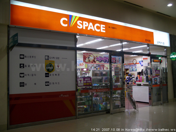 C‧SPACE便利店