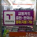 T-money販售標誌
