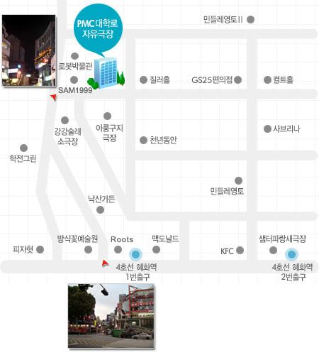 大學路自由劇場map