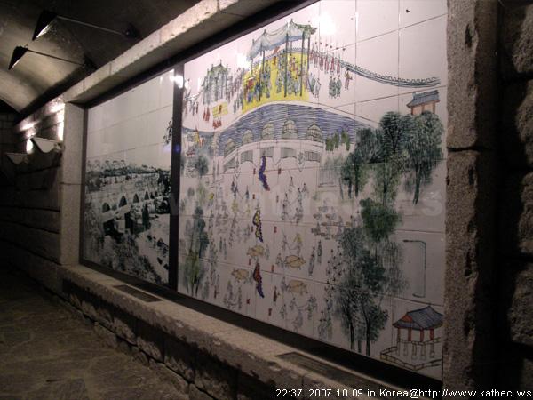 清溪川舊貌壁畫