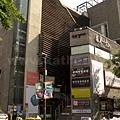 韓國觀光名品店(한국관광명품점)