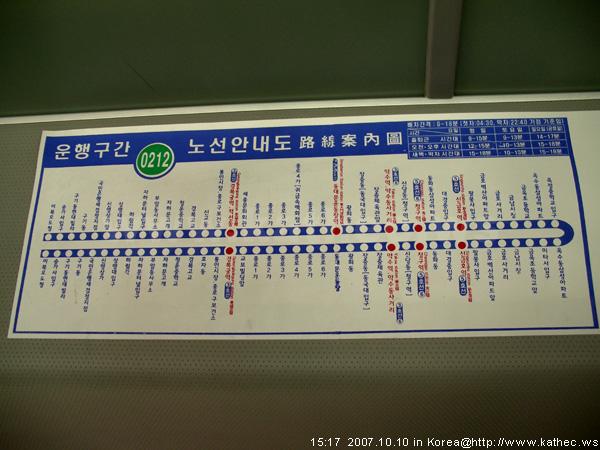 0212公車路線站名