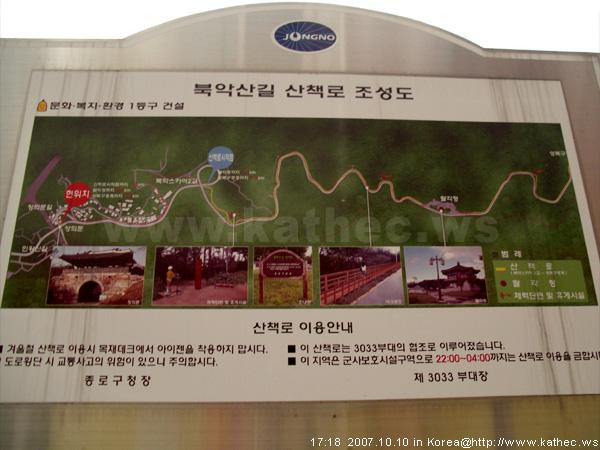 周遭景點地圖標示