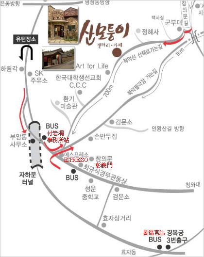 韓成家map