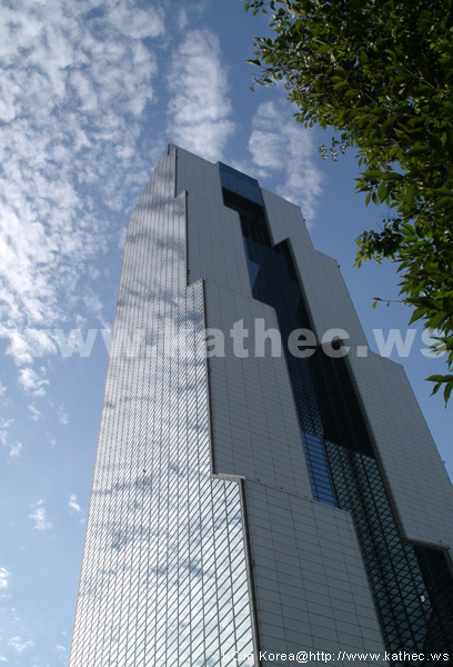 COEX Trade Tower