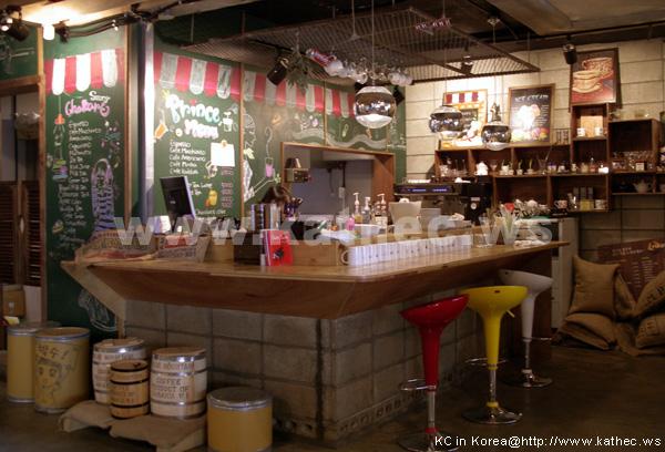 限定版.咖啡王子1號店 / 커피프린스 1호점