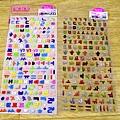 六到十名的獎品:韓文字母貼紙