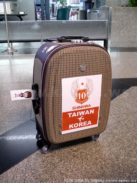 很閃的行李箱