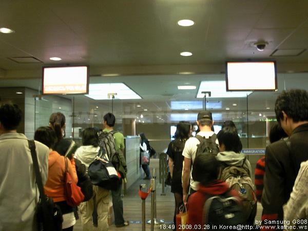 仁川機場入境櫃檯