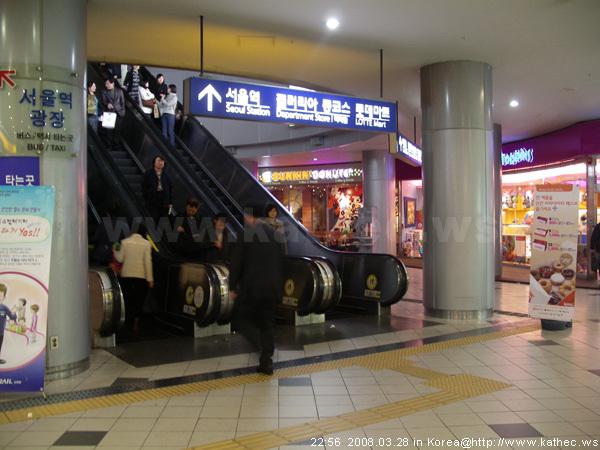 首爾火車站-地鐵站出口