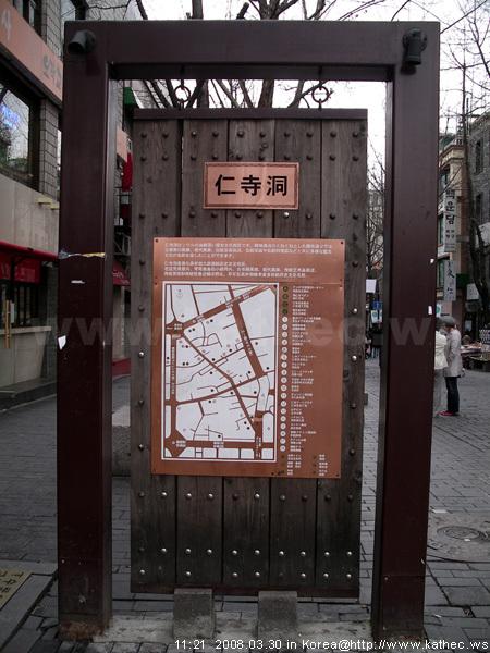 仁寺洞入口的地圖標示(安國站方向)