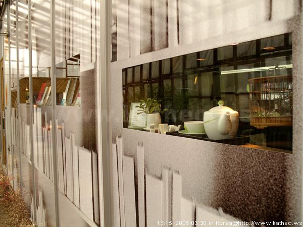 4F-Cafe