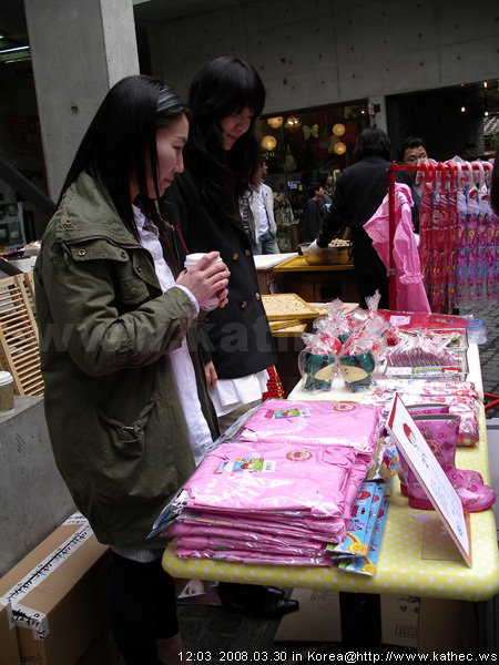 草莓妹攤位