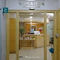 料理教室入口,還是林內這家公司開設的耶!