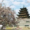 2012年4月 - 景福宮 民俗博物館(1024x768)