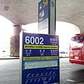 機場巴士站牌