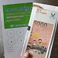 收集戳章活動紙&5000韓元餐券