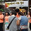 傳統市場收集戳章活動攤位