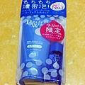 韓國朋友從日本帶回來送我的禮物