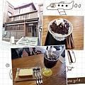 20120908/仁川站