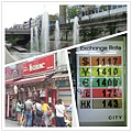 20120909/東大門站