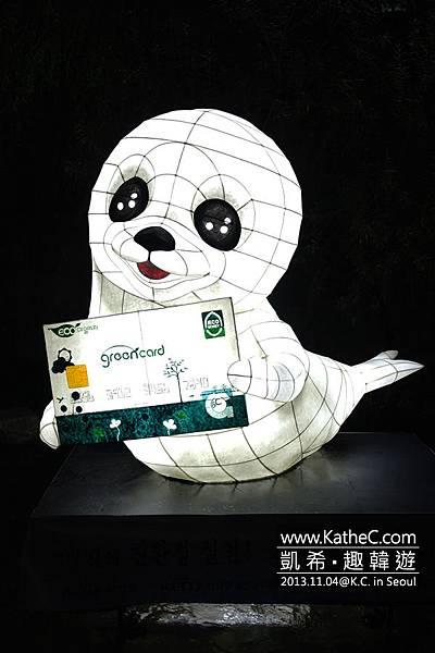 """""""環保綠卡""""和吉祥物""""海豹"""""""