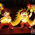 台灣之傳統藝陣