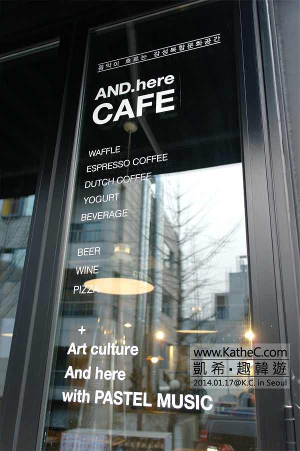 AND.here CAFE