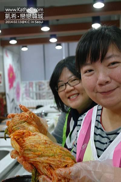 韓國泡菜製作體驗