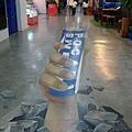3D美術館