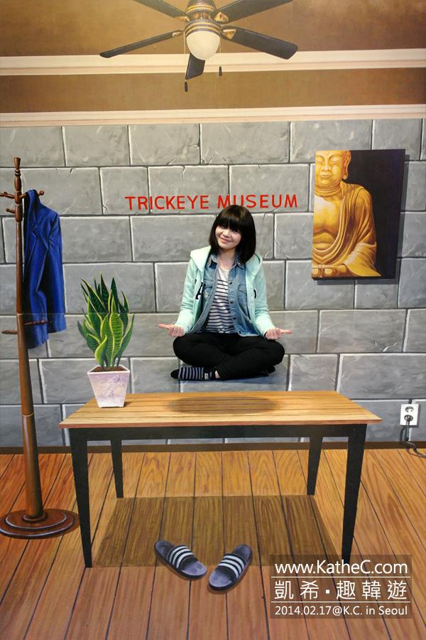 特麗愛3D美術館
