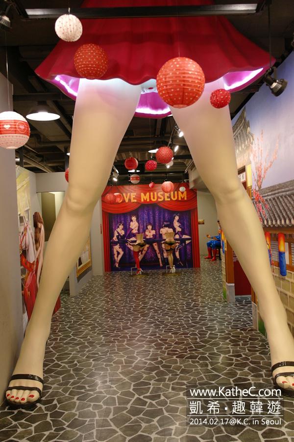 性愛博物館