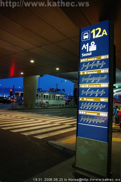 機場巴士12A乘車處