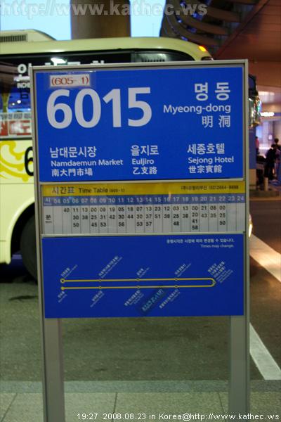 巴士機場的新編號站牌