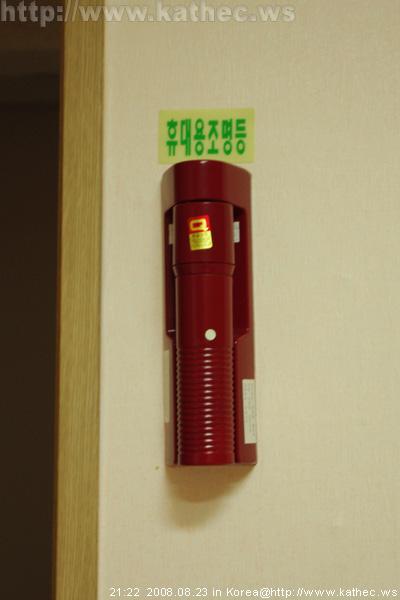 緊急照明用手電筒