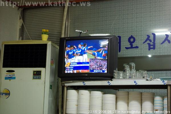韓國隊奪金時刻
