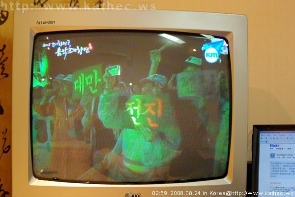 台灣fans