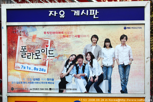 李ANDY-音樂劇廣告看板