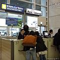 仁川機場 / 領取KR PASS的櫃檯