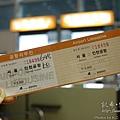 機場巴士車票