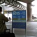仁川機場 / 機場巴士站牌
