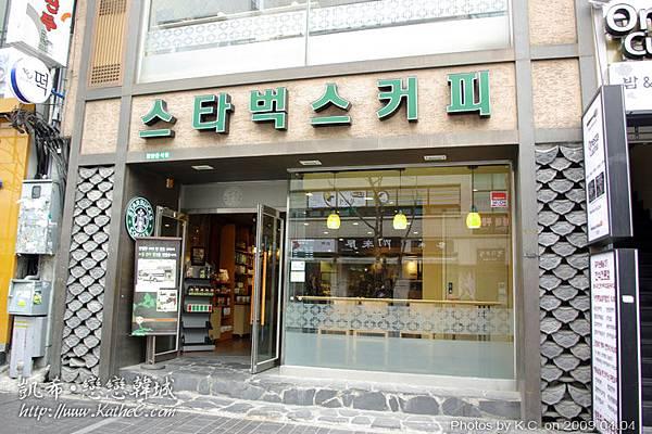 仁寺洞 / 韓文字招牌的星巴克