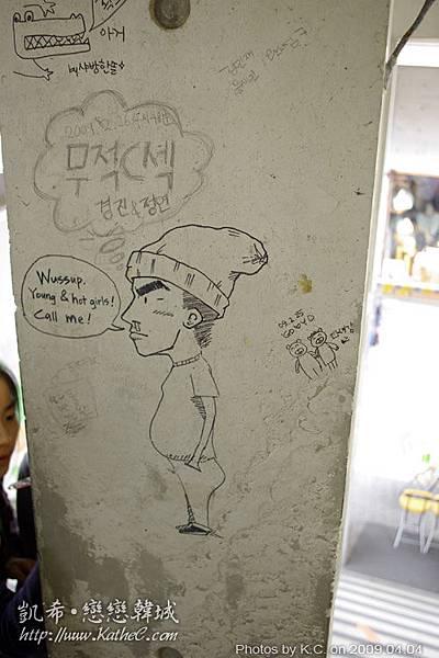 仁寺洞 ssamzie St. / 牆壁塗鴉