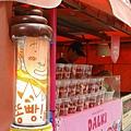 仁寺洞 ssamzie St. / 草莓妹攤位