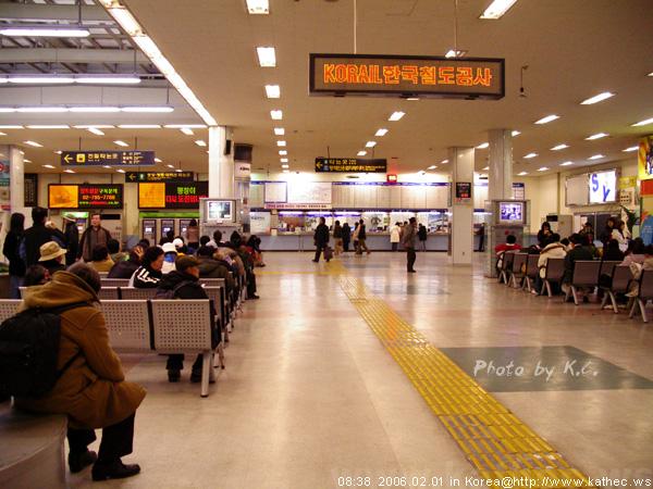 清涼里火車站