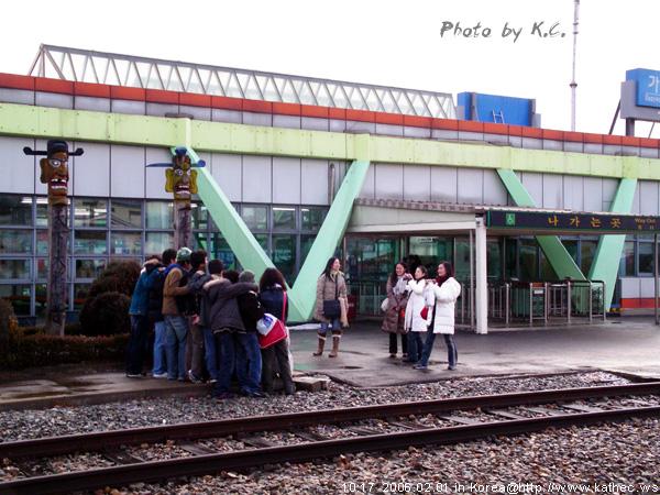 加平火車站